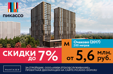 2-комнатная квартира, Кутузовский пр-т, 30