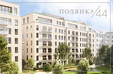 2-комнатная квартира, Андропова пр-т, 29-2